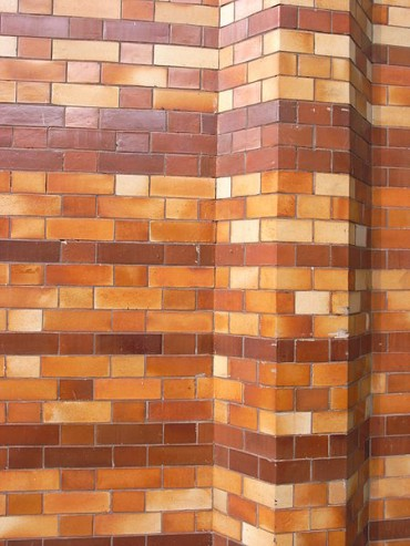 Glazed Bricks Explained