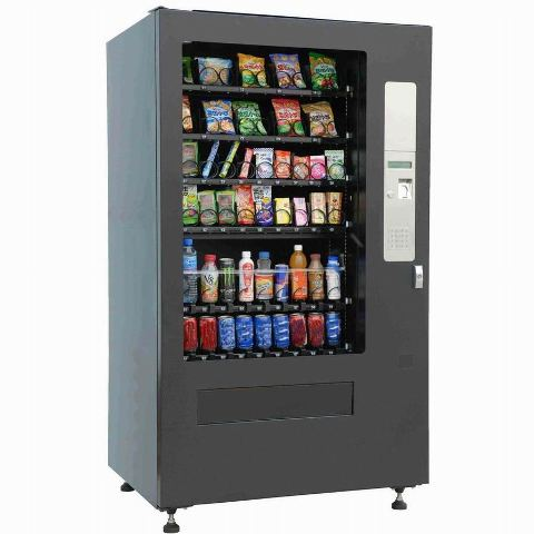 Tips To Find The Best Location For Vending Machines To Grow Your Business