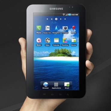 Samsung Galaxy Tab 5 – New Approach and New Design
